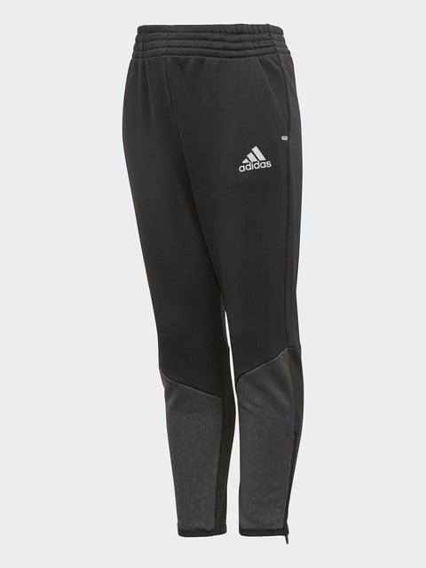 Штани спортивні сіро-чорні Adidas 4375333