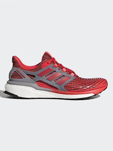 Кроссовки красные Adidas 4376534
