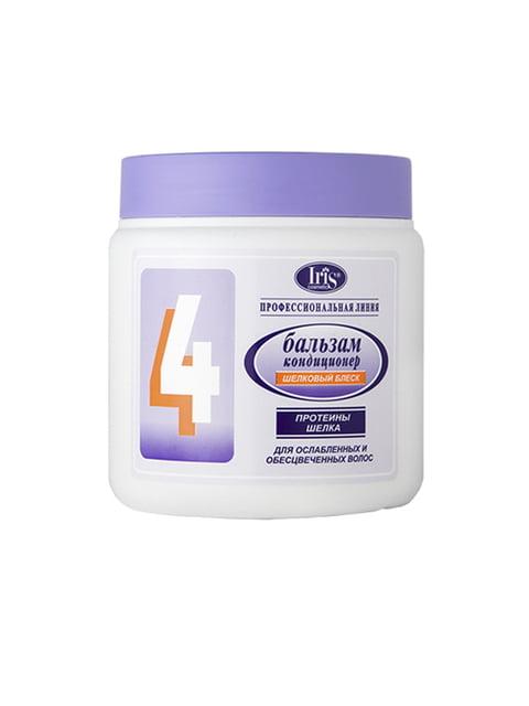 Бальзам №4 с протеинами шелка для ослабленных и обесцвеченных волос (500 мл) Iris Cosmetic 4386632