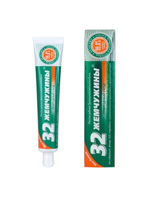 Паста зубная «32 жемчужины. Органическая календула» (100 г) Modum 4386695