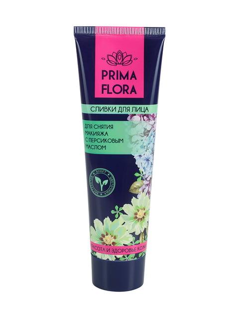 Сливки для лица Prima Flora для снятия макияжа с персиковым маслом (100 г) Modum 4386706