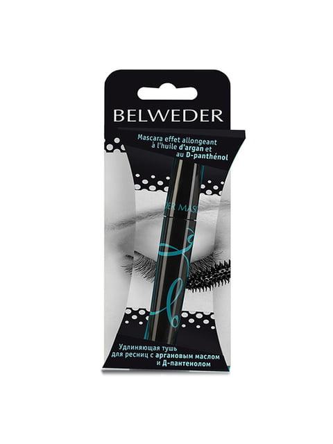 Туш для вій подовжувальна з аргановою олією і Д-пантенолом 18+ (10 мл) Belweder 4382157