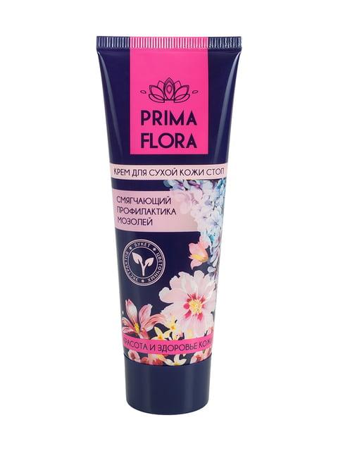 Крем для сухой кожи стоп Prima Flora смягчающий профилактика мозолей (75 г) Modum 4386709