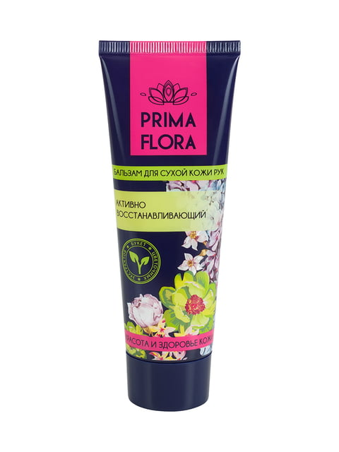 Бальзам для сухої шкіри рук Prima Flora активно відновлювальний (75 г) Modum 4386710
