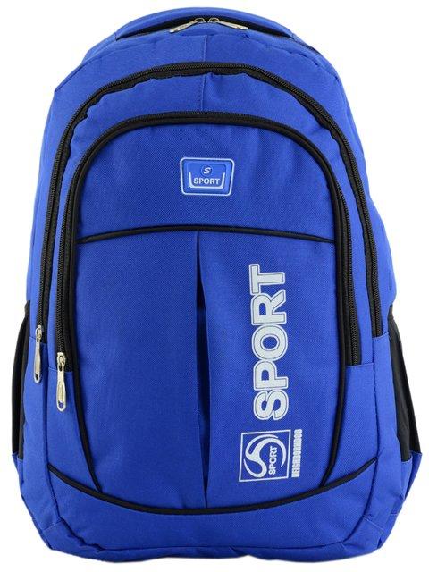 Рюкзак синій Traum 4388116
