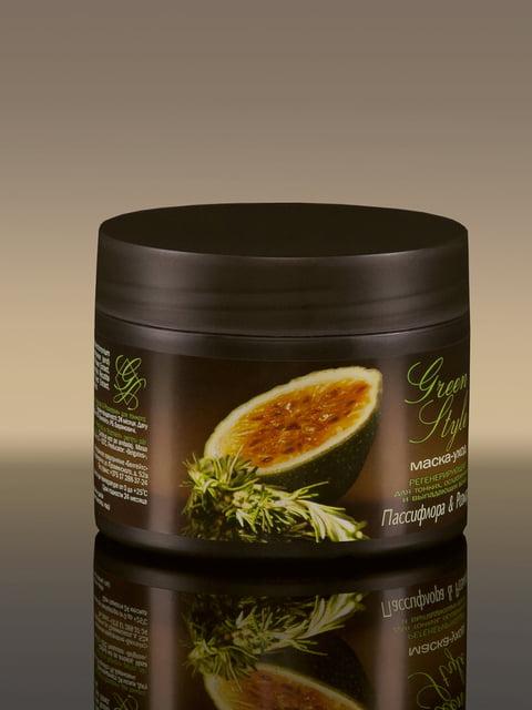 Маска-уход для волос регенерирующая «Пассифлора-розмарин» (300 г) Liv Delano 4386946