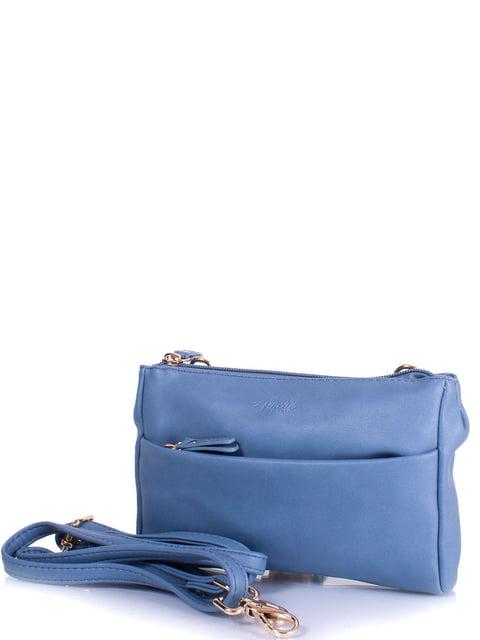 Клатч блакитний AMELIE GALANTI 4391975