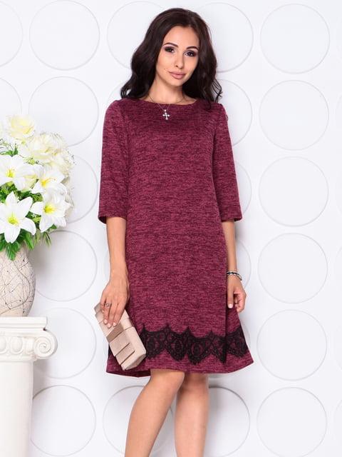 Платье сливового цвета Laura Bettini 4399836