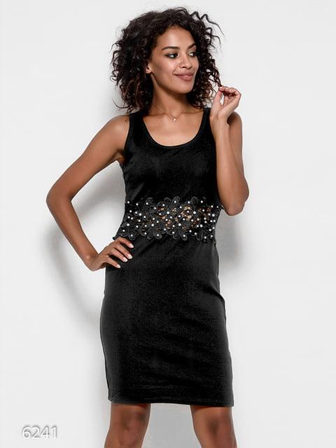 Сукня чорна Magnet 4412390