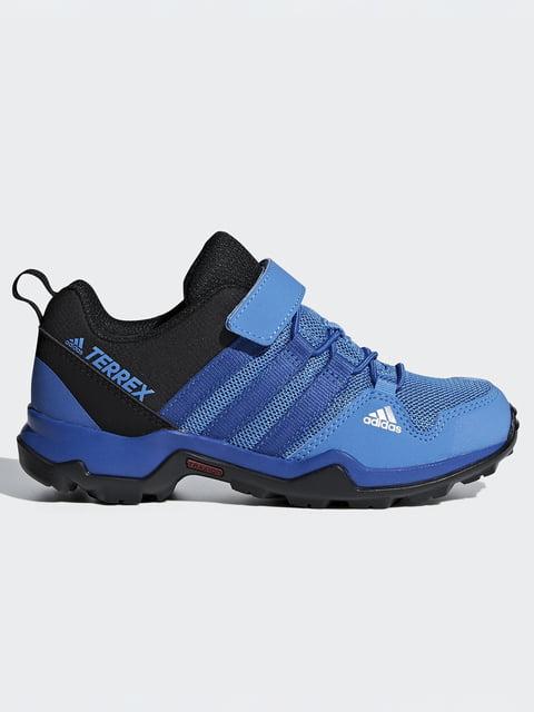 Кросівки сині Adidas 4416027