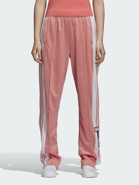 Брюки розовые Adidas Originals 4415756