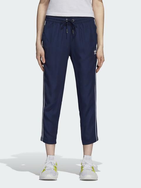 Брюки синие Adidas Originals 4415949