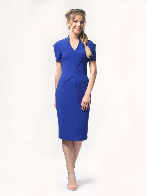 Платье цвета электрик Lada Lucci 4418817