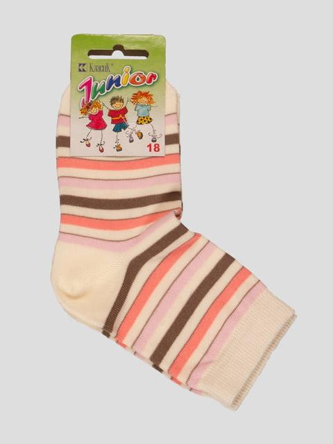 Шкарпетки молочного кольору Классик 4412086