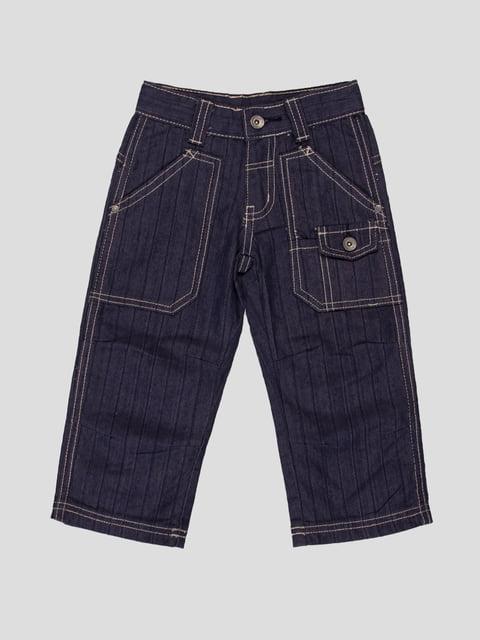 Штани сині Motion Wear 21225
