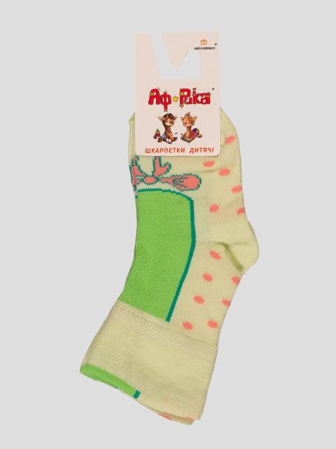 Шкарпетки салатові Misyurenko 3630887