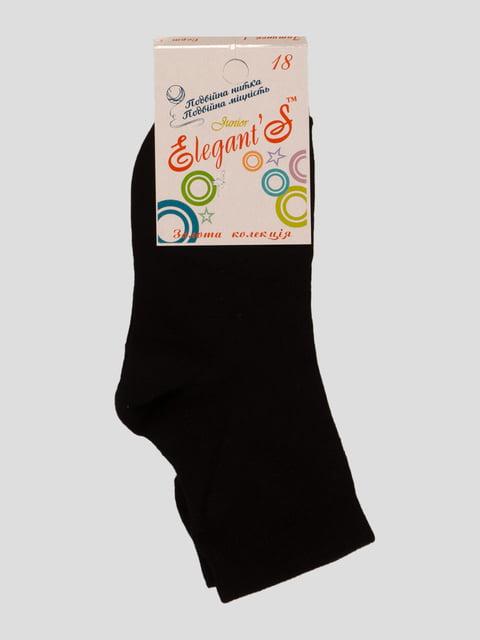 Шкарпетки чорні стрейчеві ELEGANTS 3595363