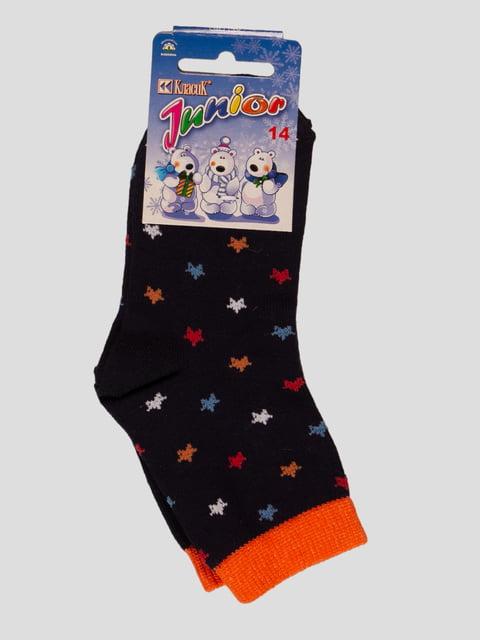 Шкарпетки темно-сині Классик 3630700