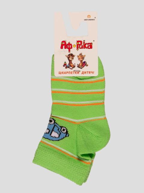 Шкарпетки салатові в смужку Misyurenko 3630578