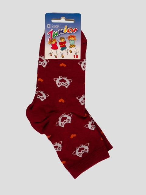 Шкарпетки бордові Классик 3630685