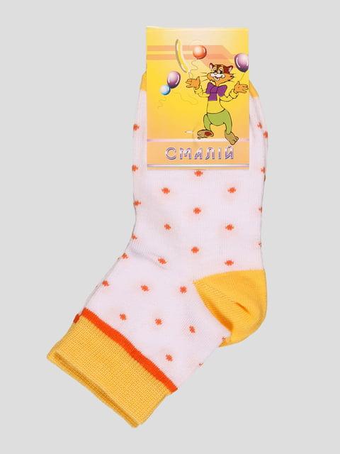 Шкарпетки біло-жовті СМАЛИЙ 3595108