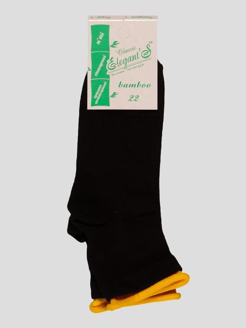 Шкарпетки чорні ELEGANTS 3595345