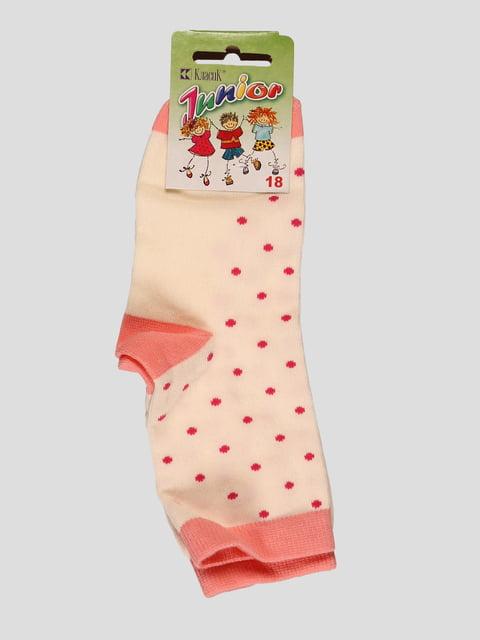 Шкарпетки молочно-коралові в принт Классик 4412083