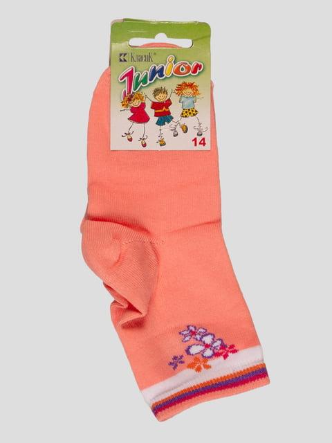 Шкарпетки персикового кольору Классик 4412072