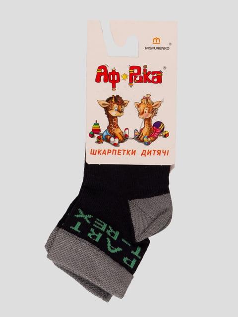 Шкарпетки темно-сині Misyurenko 3630880