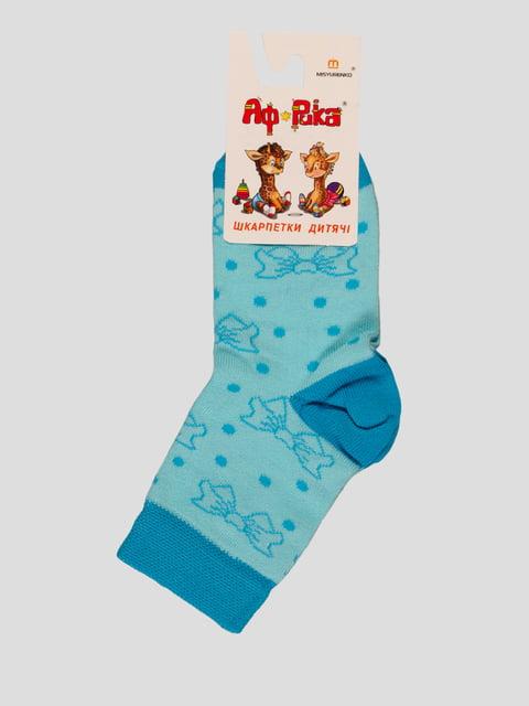 Шкарпетки бірюзові в принт Misyurenko 3630612