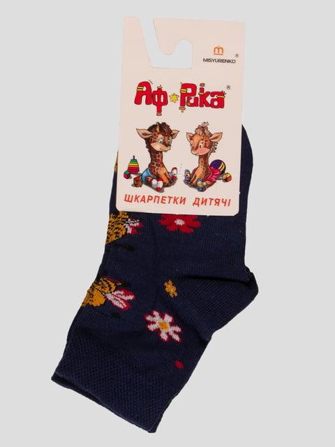 Шкарпетки сині Misyurenko 3630589