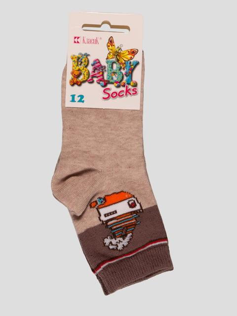 Шкарпетки бежеві Классик 4100536
