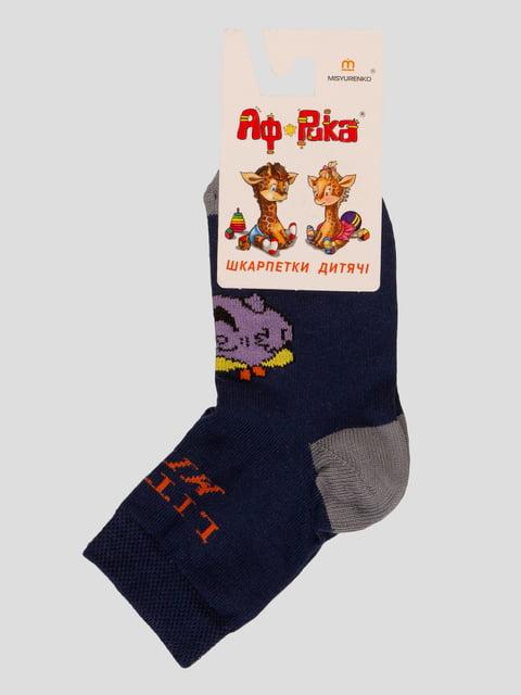 Шкарпетки сині Misyurenko 3630552