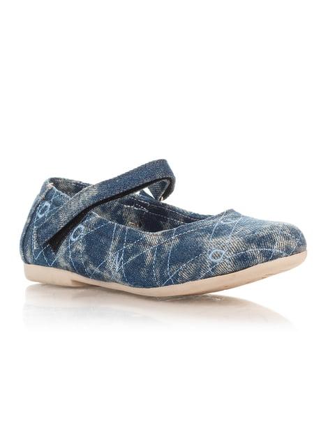 Туфли синие Шалунишка 4407803