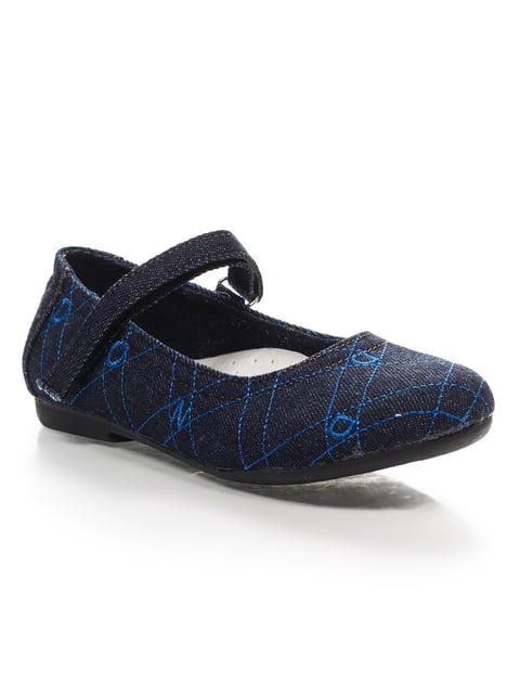 Туфлі темно-сині Шалунишка 4407445