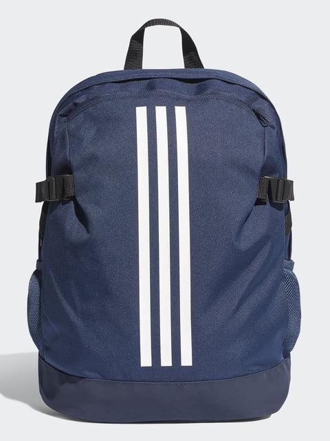 Рюкзак синий Adidas 4443048