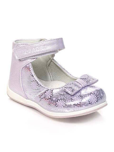 Туфли сиреневые Ladabb 4409387
