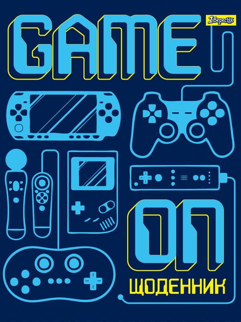 Щоденник шкільний інтегральний Game On (укр.) 1 Вересня 4457991