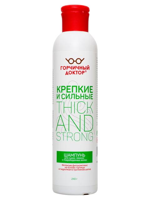 Шампунь для сухого і пошкодженого волосся (240 г) Горчичный доктор 4461627
