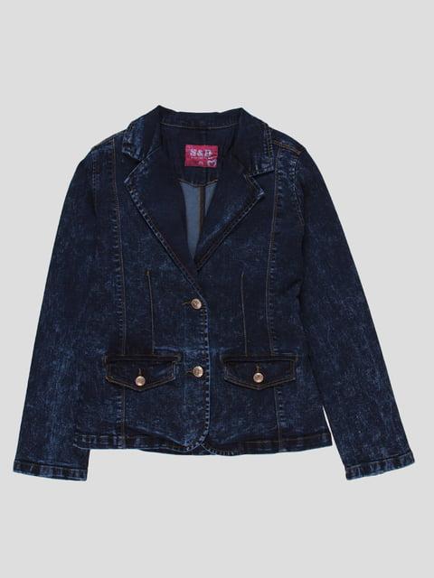 Куртка джинсова темно-синя S&D 4457454