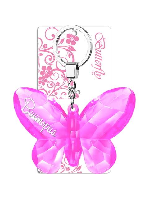 Брелок для ключей в виде бабочки «Виктория» Be Happy 4464633