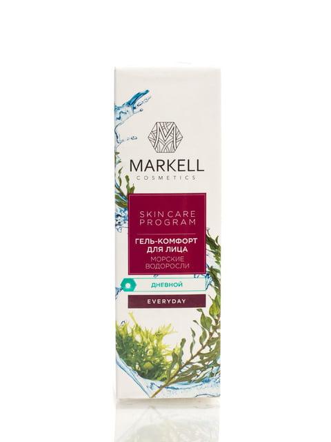 Гель-комфорт для обличчя денний «Морські водорості» (50 мл) Markell 4185998