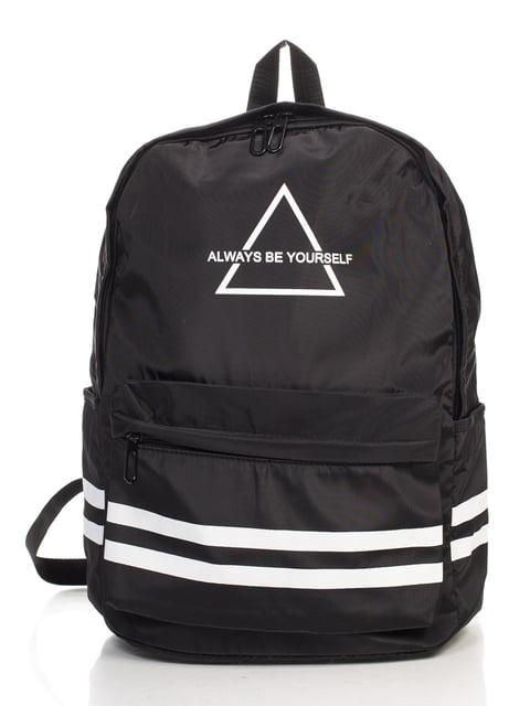 Рюкзак чорний Postar 4466147