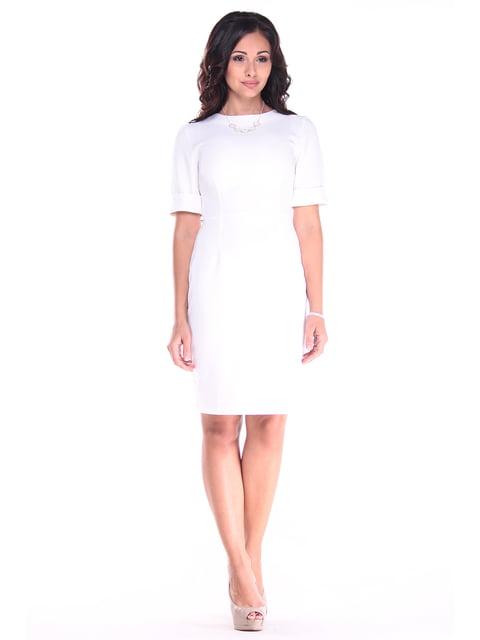 Платье молочное Maurini 2900688