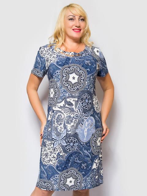 Платье голубое с принтом LibeAmore 4486859