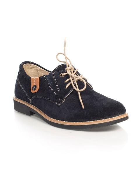 Туфлі чорні LC kids 4481991