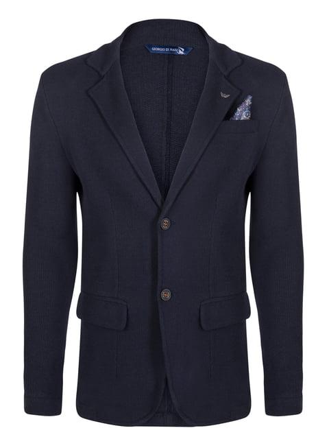 Піджак темно-синій Giorgio di Mare 4376981