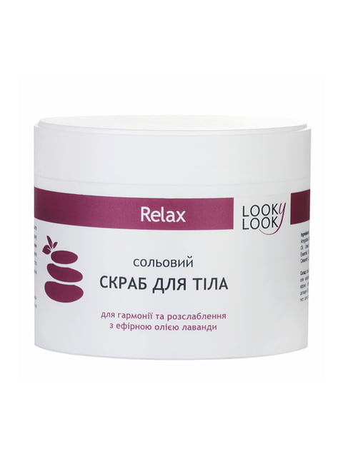 /skrab-dlya-tila-soloviy-rozslablyuvalniy-relax-400-g-looky-look-4494515