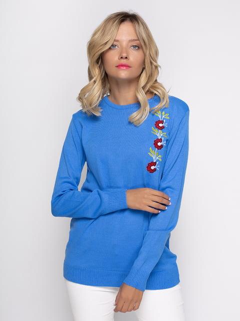 Джемпер голубой с вышивкой Imperial 4481330
