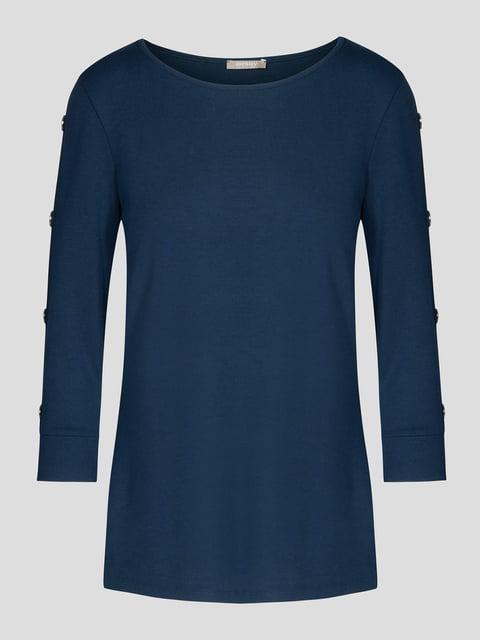 Лонгслив темно-синий Orsay 4520422